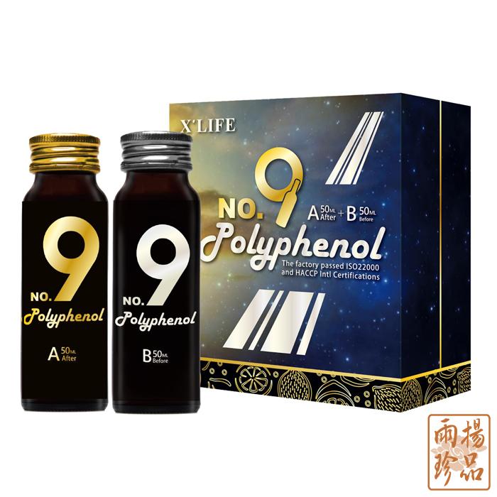 柠檬多酚-9多酚(双入组)