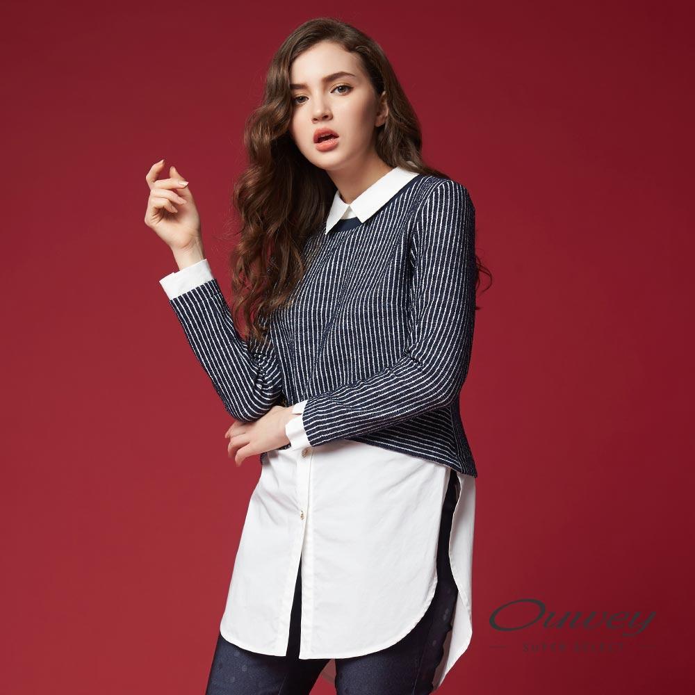 OUWEY欧薇 率性镶葱条纹长版上衣(蓝)G79105