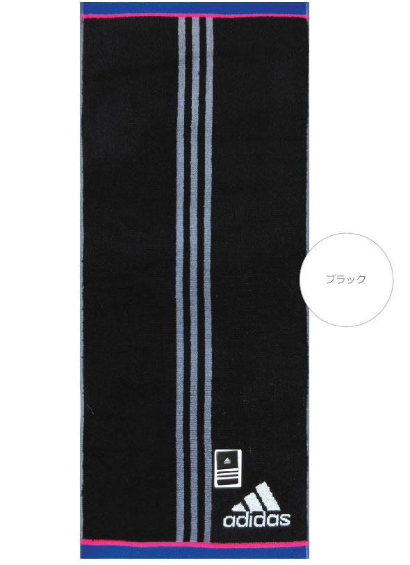 Adidas- 日本新品 Logo 运动毛巾大浴巾(黑)