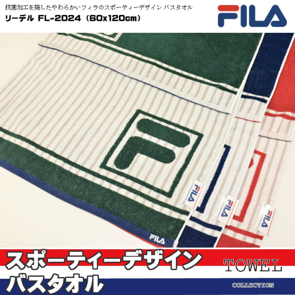 FILA- 日本新品 F Logo 条纹 运动毛巾 大浴巾 (三色)