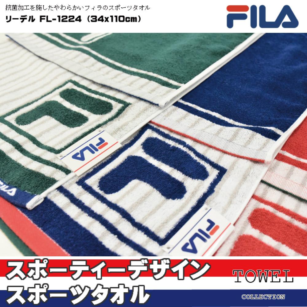 FILA- 日本新品 F Logo 条纹运动 长毛巾(三色)