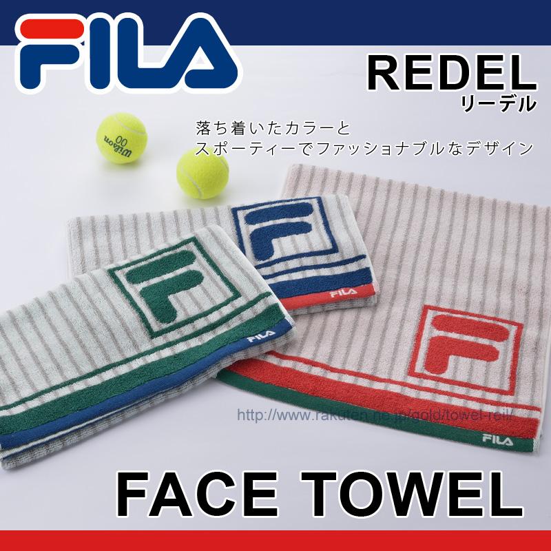 FILA- 日本新品 F Logo 条纹运动 方巾 (三色)