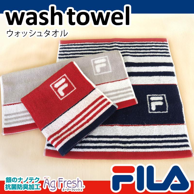 FILA- 日本新品 F Logo 横条纹运动 小方巾 (蓝色)