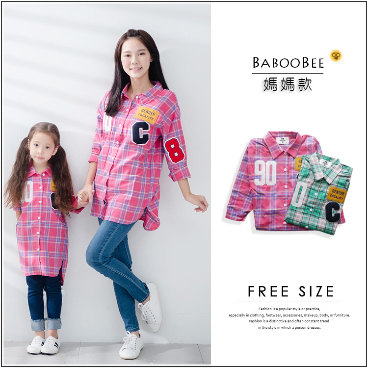 母童装 ★ 经典长版格子衬衫 (妈妈款) 母童衬衫