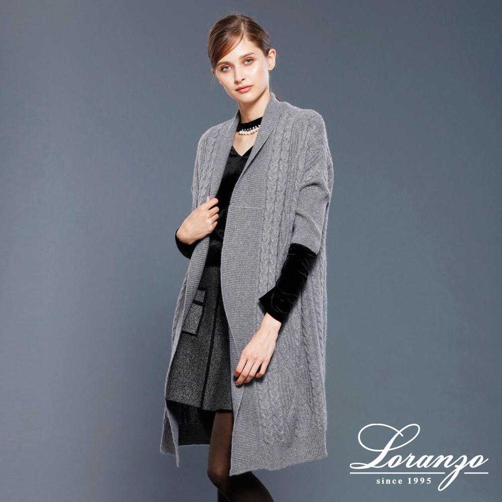 [ LORANZO ] 2017秋冬新品 螺纹麻花针织长版开襟外套 QAKD510