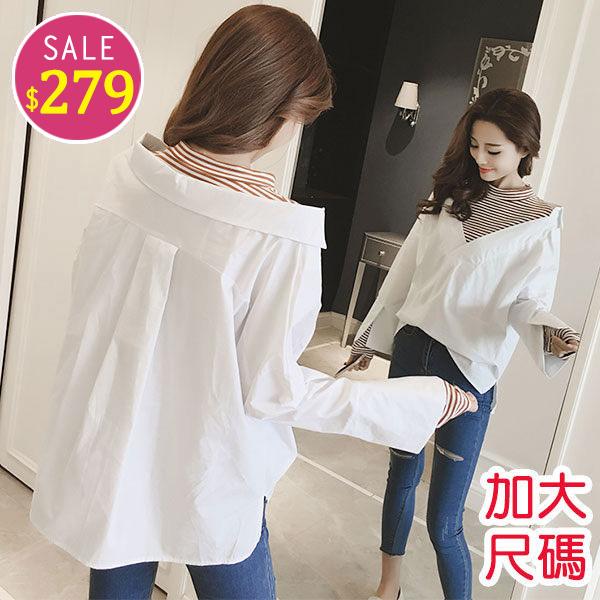 BOBO小中大尺码【1135】韩版宽版假两件条纹衫-共2色