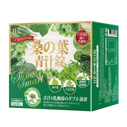 M2 桑葉青汁錠5錠x30包入(醫師好辣 倪雅倫推薦)