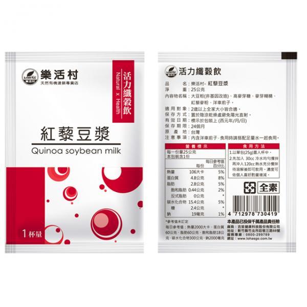 乐活村 活力纤谷饮(红藜豆浆) 24入/盒