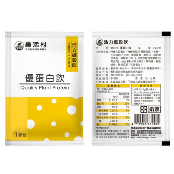 【乐活村】活力纤谷饮(优蛋白饮) 24入/盒