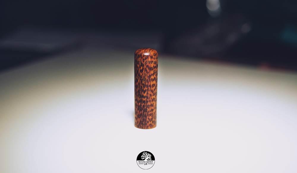 慕艺 顶级蛇纹木 六分印章 个人章 手工制作
