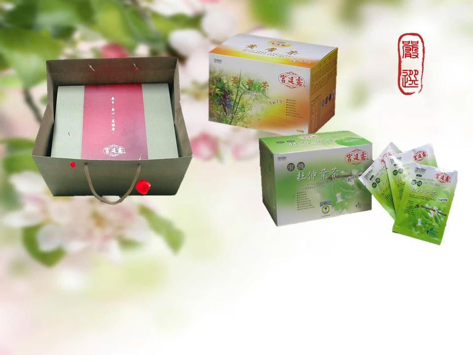 养生茶礼盒(40入/2盒)