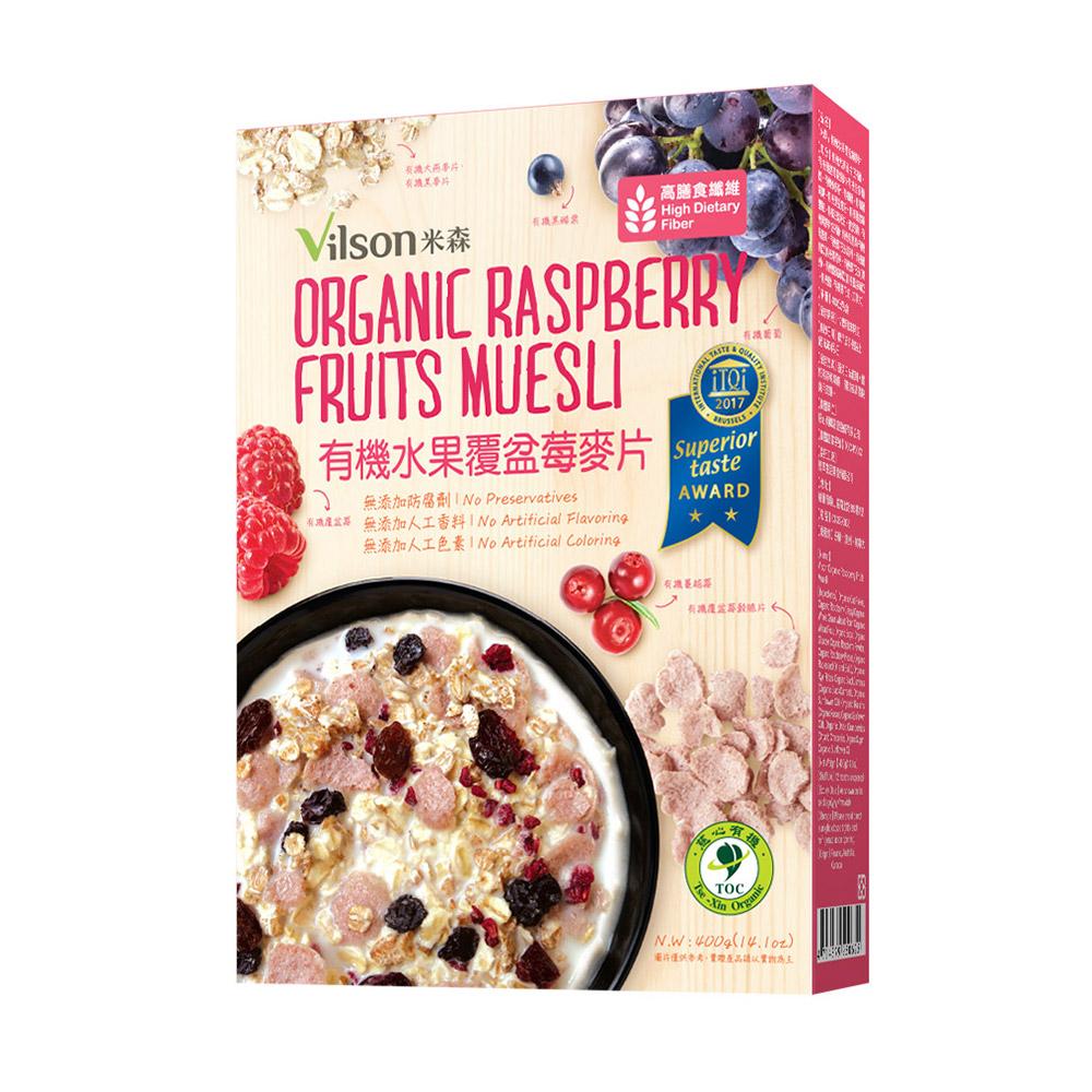【米森 vilson】有机水果复盆莓麦片(400g/盒)