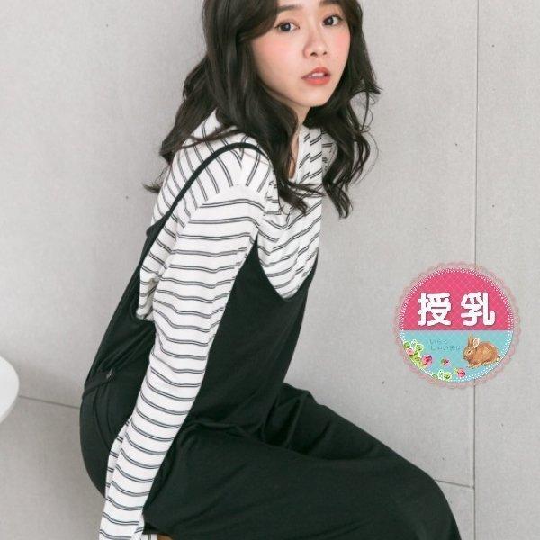 *漂亮小妈咪*韩系 两件式 条纹 哺乳衣 吊带裙 背心裙 吊带 长裙 长洋装 B6257GU