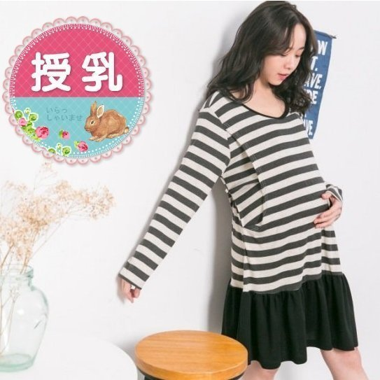 *漂亮小妈咪*韩系 长袖 条纹 鱼尾裙 波浪 荷叶裙 哺乳裙 哺乳洋装 孕妇装 B4257GU