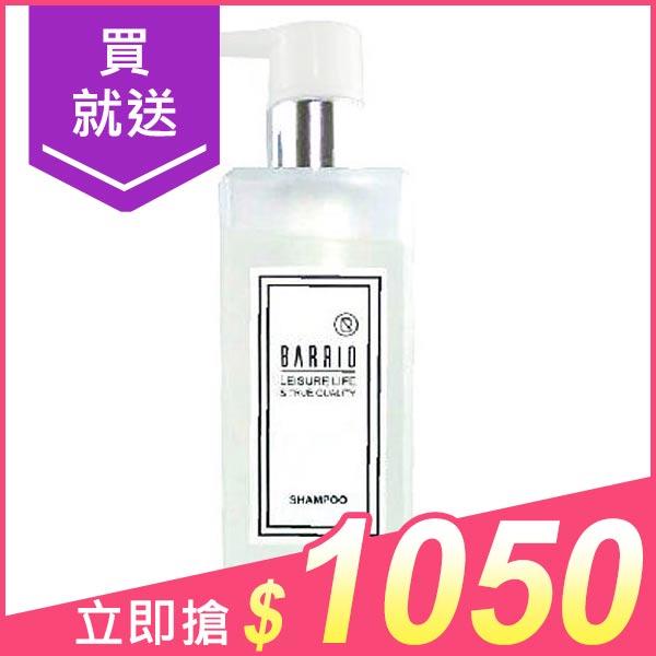 BARRIO 贝莉欧~英国梨与小苍兰 香氛洗发沐浴组合(250ml x2) 【D285576】