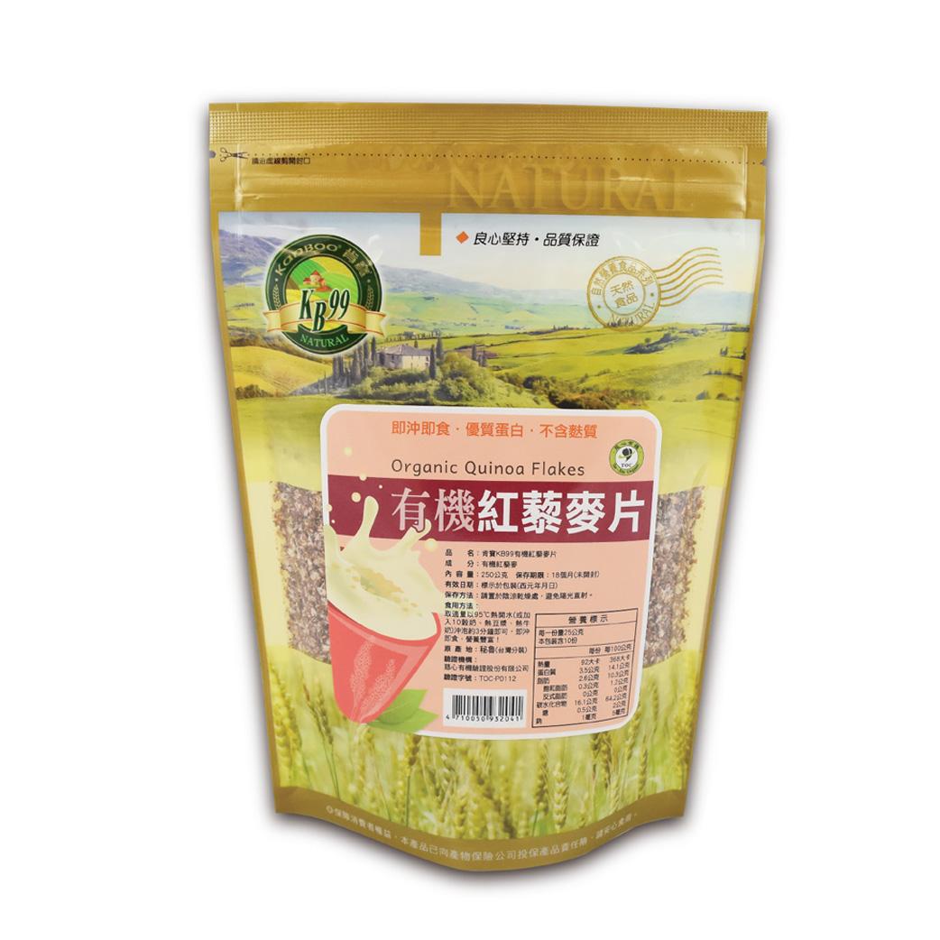 【肯宝KB99】有机红藜麦片