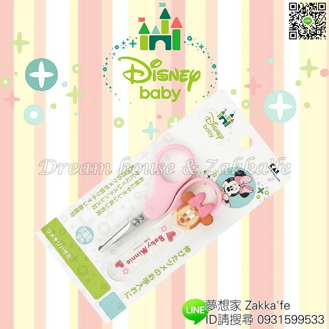 日本制造 贝印 Disney Baby 迪士尼 幼儿/儿童专用 安全剪刀/指甲剪刀 《 米妮Baby款 》 ★ 梦想家精品生活家饰 ★