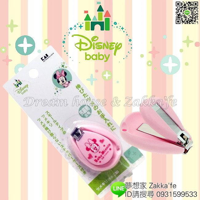 日本制造 贝印 Disney Baby 迪士尼 幼儿/儿童专用 蛋形 指甲刀/指甲剪 《 米妮Baby款 》 ★ 梦想家精品生活家饰 ★