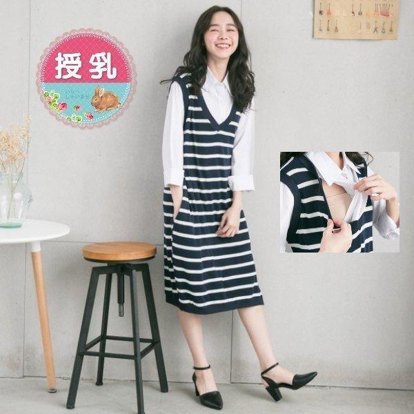 *漂亮小妈咪*注目焦点 假两件式 衬衫 条纹 V领 长裙 背心裙 OL 哺乳衣 哺乳裙 B7157GU