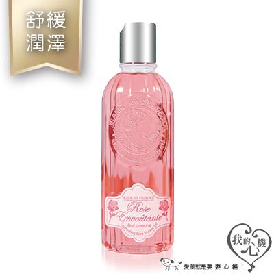 法国珍妮普罗旺斯 玫瑰香氛沐浴露250ml