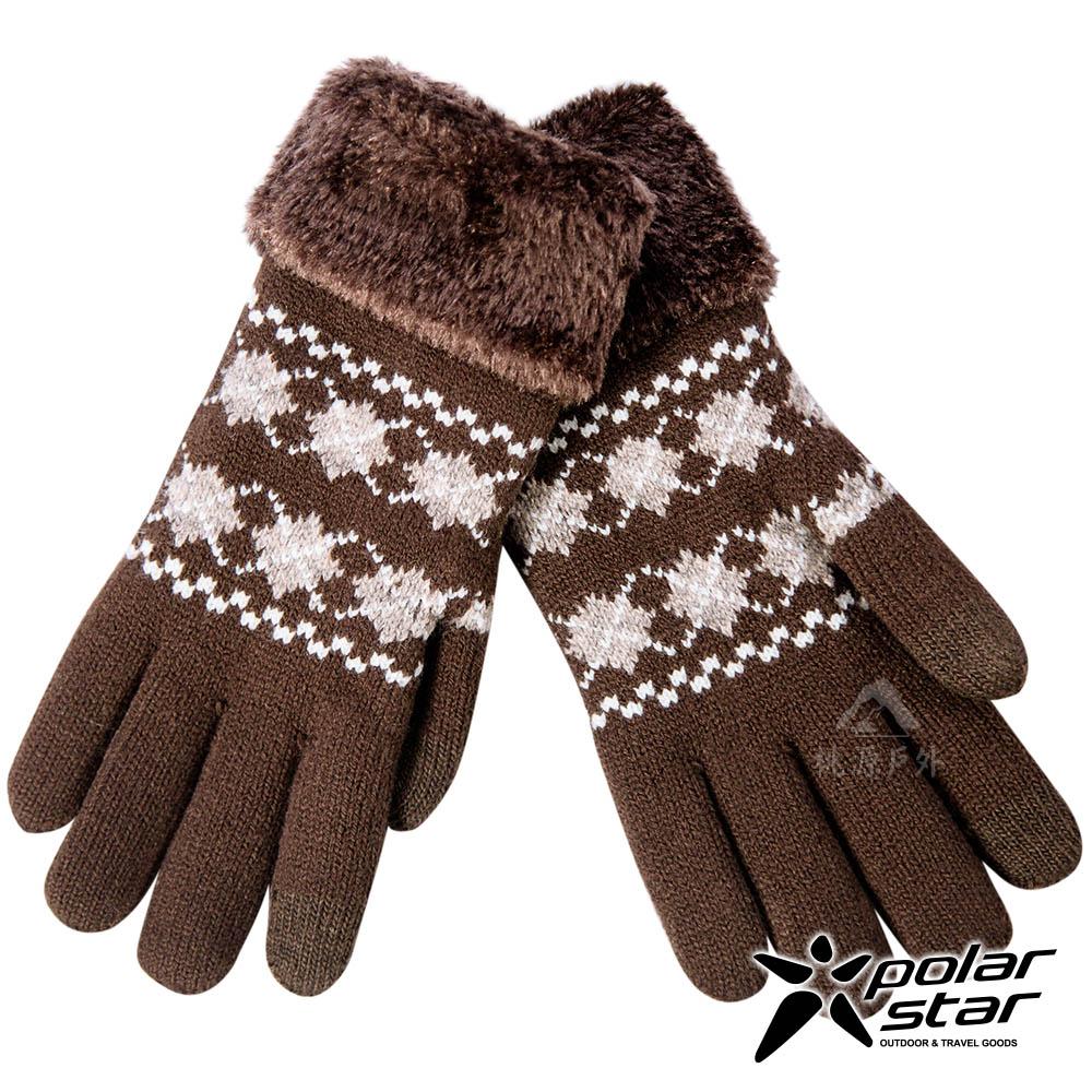 【PolarStar】女触控保暖手套(菱格)'咖啡'P17625 台湾制造.绒毛手套.触控手套.刷毛手套.露营.户外.旅行