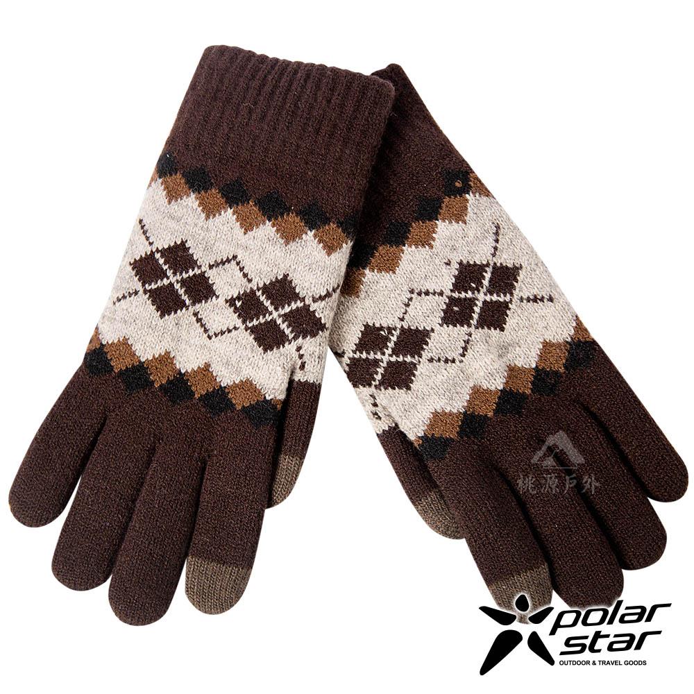 【PolarStar】男触控保暖手套(菱格)'咖啡'P17627 台湾制造.绒毛手套.触控手套.刷毛手套.露营.户外.旅行