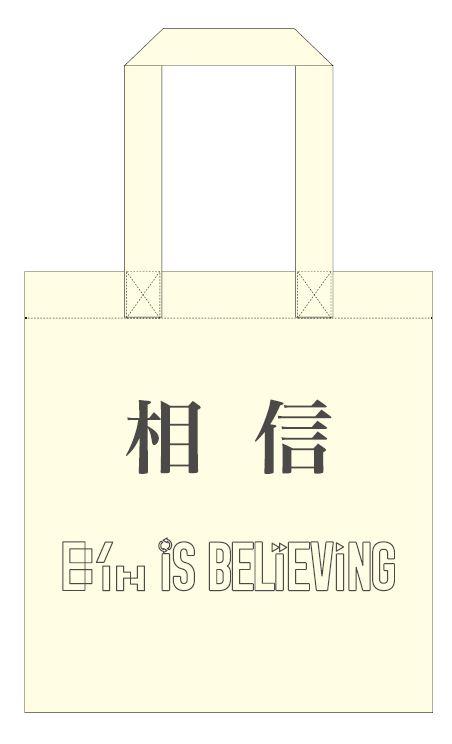 [BiNSiDE]相信音乐帆布包