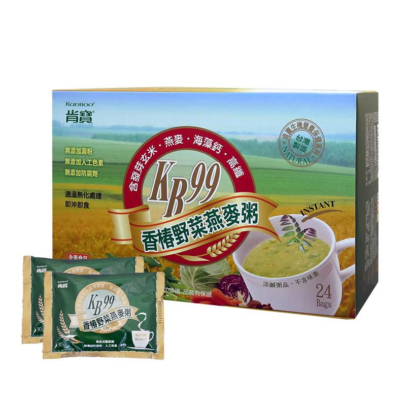 【肯宝KB99】香椿野菜燕麦粥