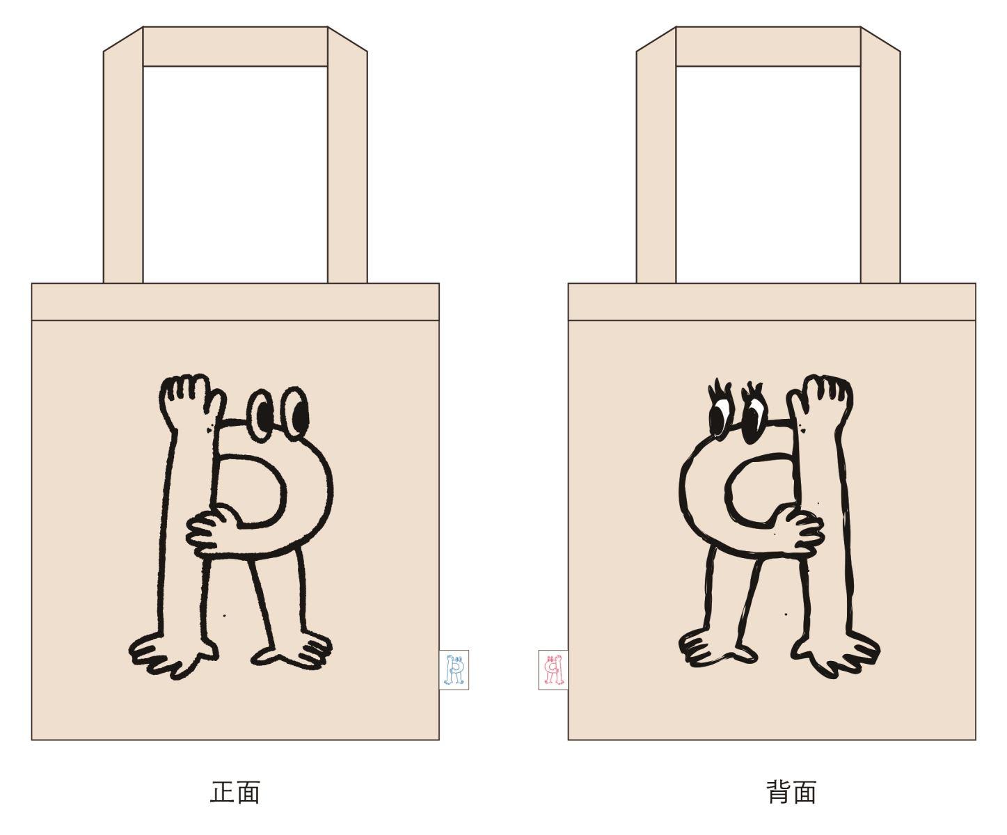 [RENEXT]环保袋