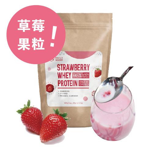 [Daily Boost] 女性运动乳清蛋白-草莓 (300g/袋)