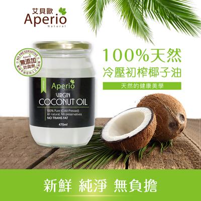100%天然冷压初搾椰子油(SGS认证)