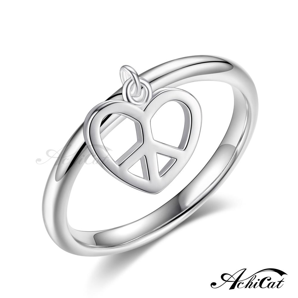 AchiCat 925纯银戒指 俏皮甜心 爱与和平 爱心 AS7129