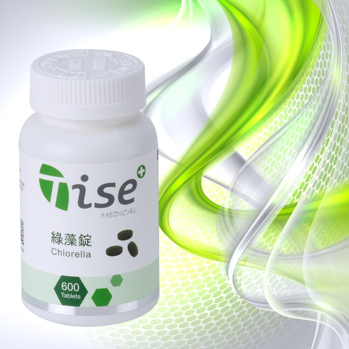 蒂思生医绿藻锭-#★绿藻含有丰富DNA和RNA