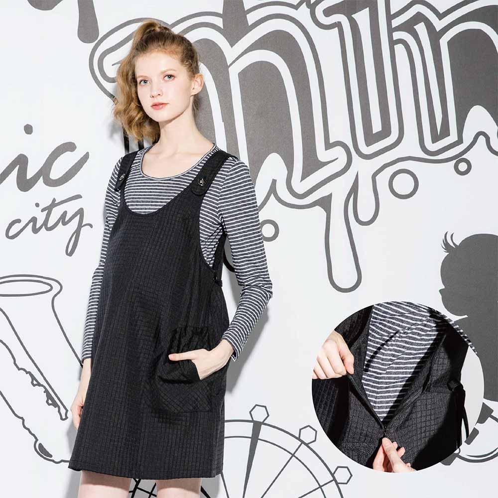 《孕期+哺乳》经典款A字裙背心洋装