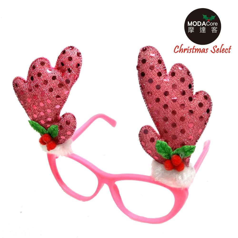 【摩达客】圣诞派对造型眼镜-粉红鹿角