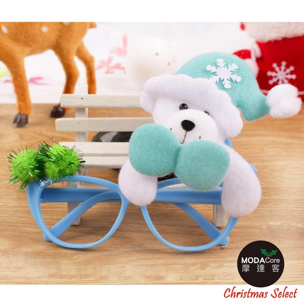 【摩达客】圣诞派对造型眼镜-蓝色白熊