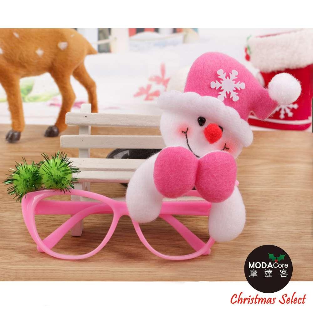 【摩达客】圣诞派对造型眼镜-粉红帽雪人