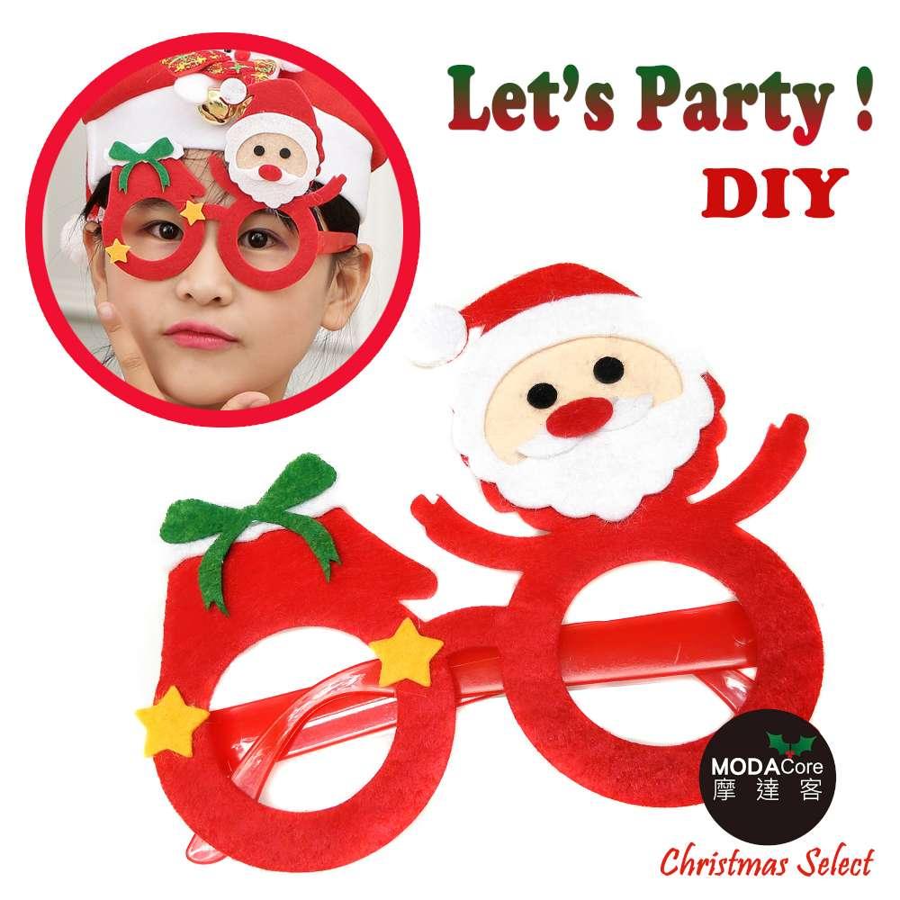 【摩达客】圣诞派对造型眼镜-圣诞老公公红圆框(简易DIY)