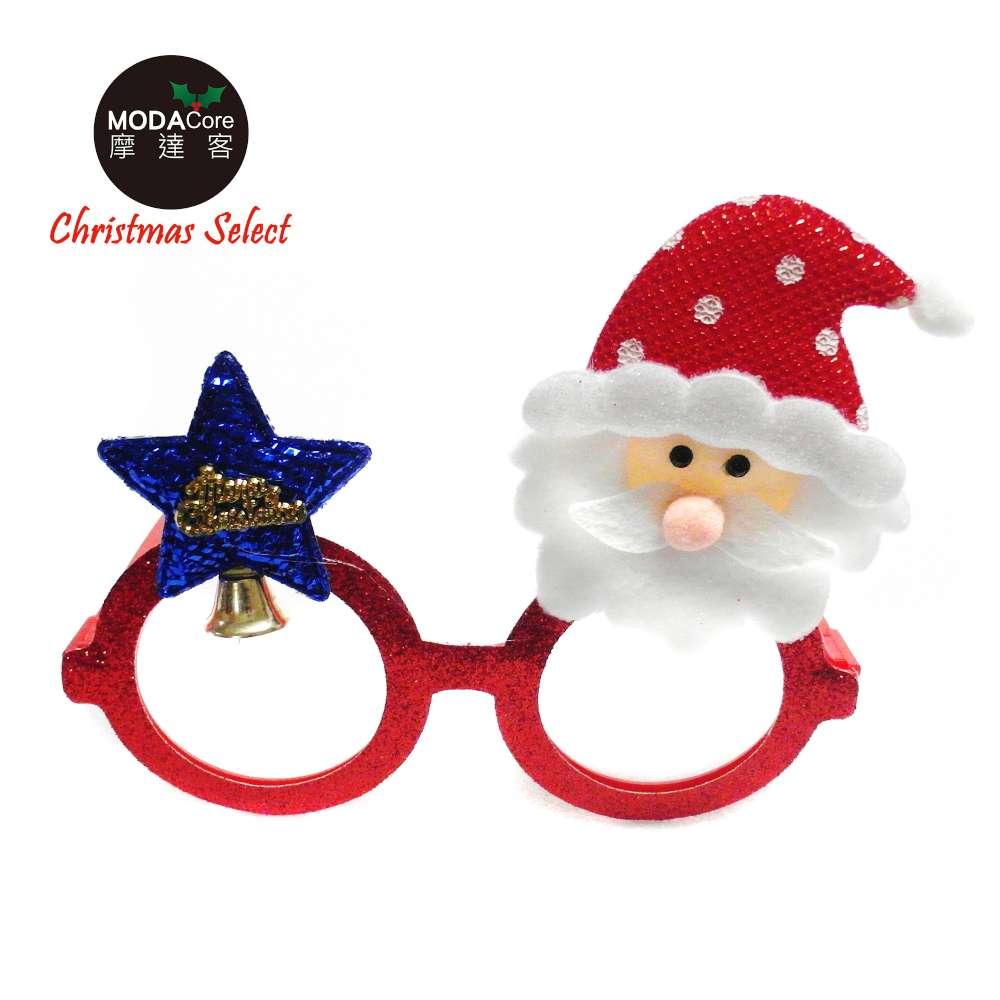 【摩达客】圣诞派对造型眼镜-蓝星圣诞老公公