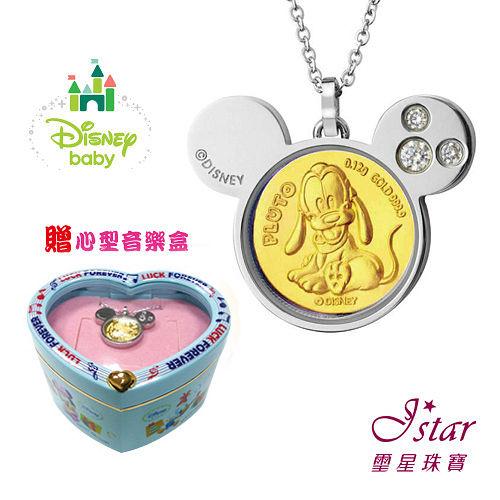 Jstar 玺星珠宝-迪士尼系列纯金钢坠鍊-布鲁托款
