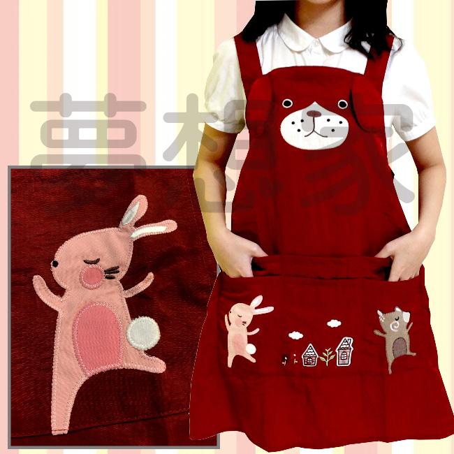 日式和风系列 丝光绵 围裙 跳舞小熊与小兔 《 六口袋设计 》 ★超有质感喔★ 梦想家精品生活家饰