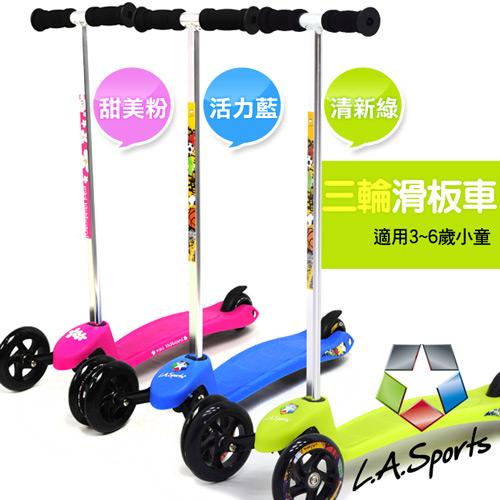 ~好動網~~L.A.SPORTS 洛城極限~兒童滑板車C012~13838^(三輪滑板車.