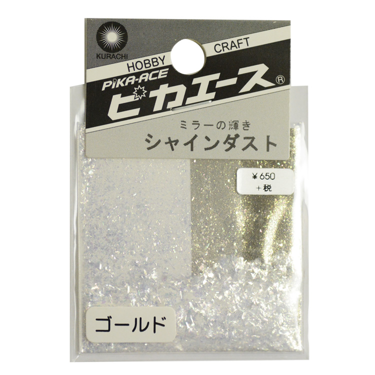 背底效果粉(银灰) NO-00896-01