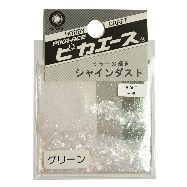 背底效果粉(绿) NO-00896-02