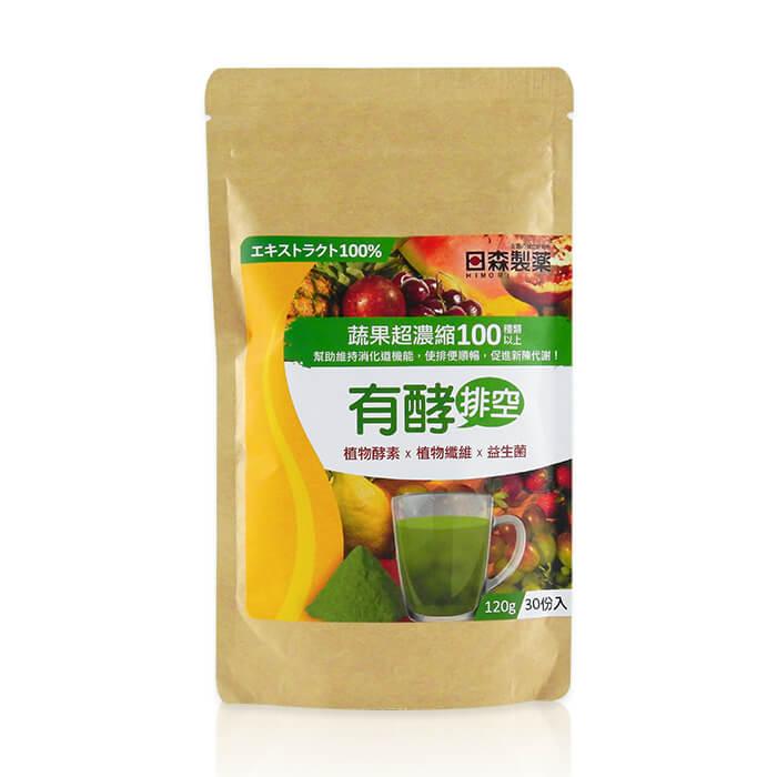 日森制药 有酵排空 植物酵素纤维益生菌粉 120g【RF00014C】