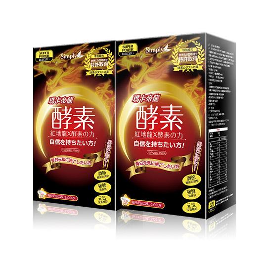 Simply 瑪卡帝龍酵素錠30顆(x2盒)