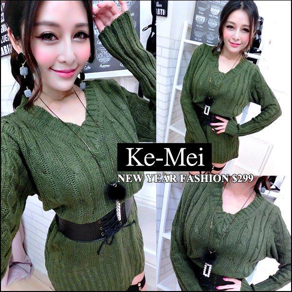 克妹Ke-Mei【AT42526】欧美时髦名媛麻花编织深V包臀毛衣洋装