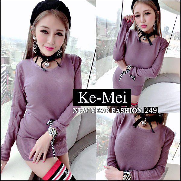 克妹Ke-Mei【ZT42522】欧美时髦感 名媛紫极简风U领包臀针织洋装
