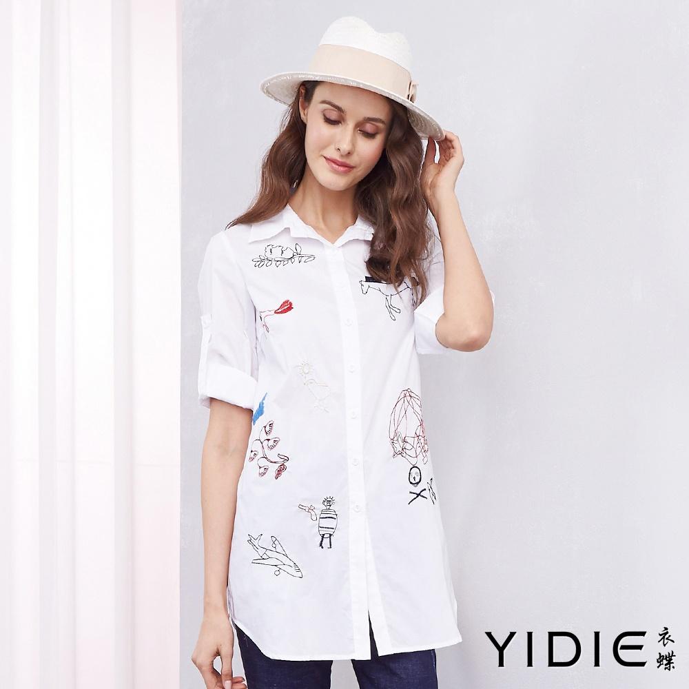 【YIDIE衣蝶】立体刺绣梦境故事棉质衬衫