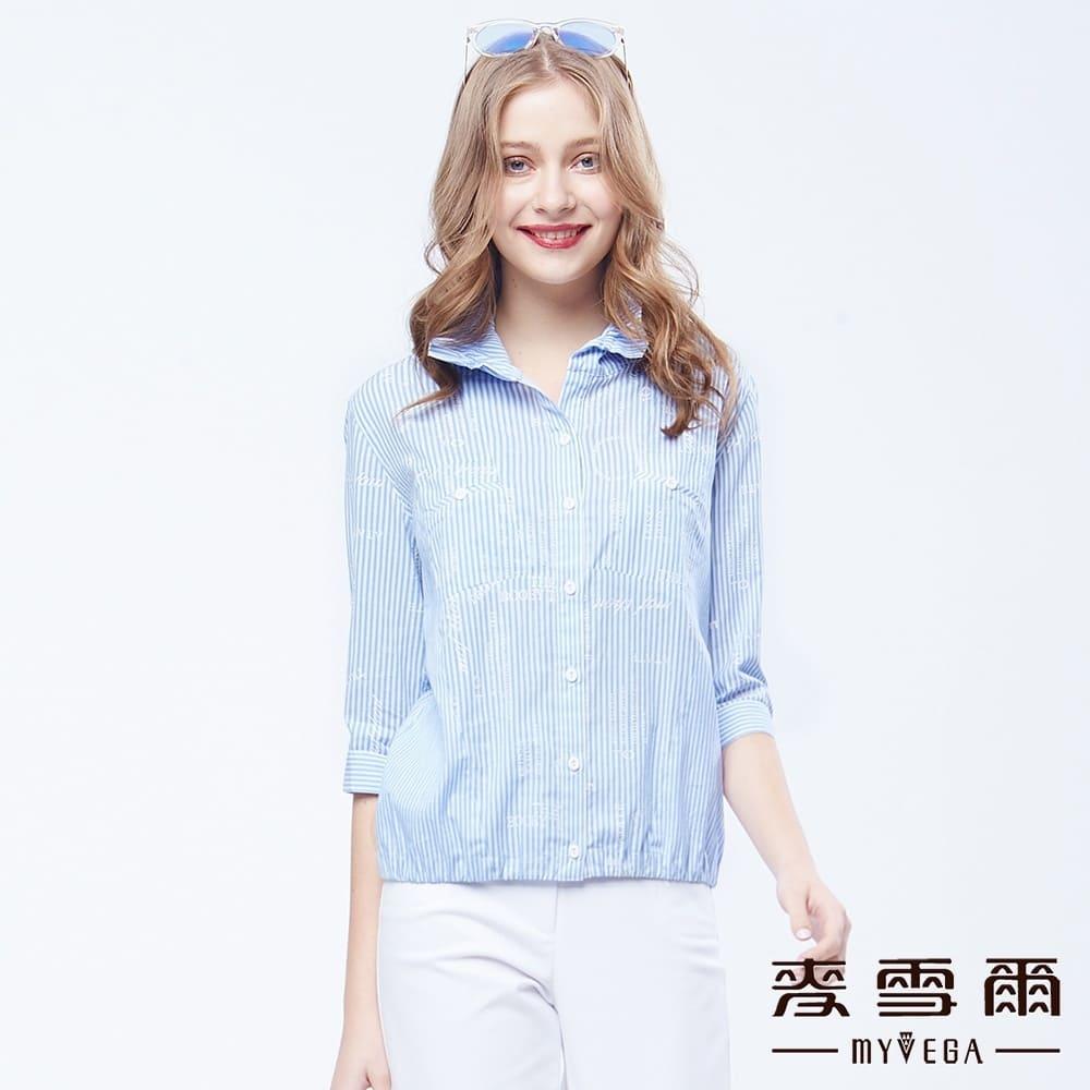 【麦雪尔】立体艺术文字条纹五分袖衬衫